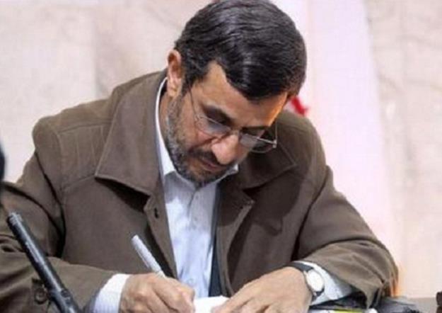 پیام تسلیت دکتر احمدینژاد به مناسبت درگذشت مادر سركار خانم وحيد دستجردی