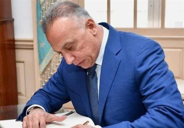 تغییرات گسترده نخستوزیر عراق در دستگاههای مالی و اقتصادی