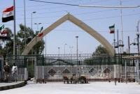 عراق: گذرگاه های مرزی به روی زوار بسته است