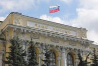 روسیه نرخ بهره خود را برای تقویت اقتصاد کاهش داد