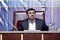سخنراني تاريخي دكتر احمدينژاد در ديدار با برخي از منتخبين مجلس نهم در سال ۱۳۹۱