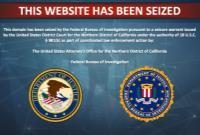 آمریکا: ۹۲ دامنه اینترنتی مورد استفاده ایران را مسدود کردیم