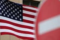 آمریکا 18 بانک و نهاد مالی ایران را تحریم کرد
