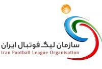 نامه مهم سازمان لیگ به ۱۶ باشگاه لیگ برتری؛ لیگ بیستم به تعویق افتاد