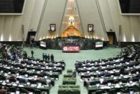 مصوبه کمیسیون بودجه مجلس برای الزام دولت به پرداخت یارانه تامین کالاهای اساسی