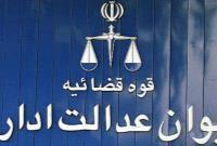 مصوبه دولت درباره پرداخت مابهالتفاوت ارز واردکنندگان لغو شد