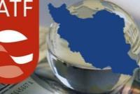 FATF ایران را در فهرست سیاه نگه داشت